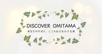 DISCOVER OMITAMA
